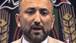 Afghanistan Midday Dari News 24.7.2016 خبرهای نیمه روزی