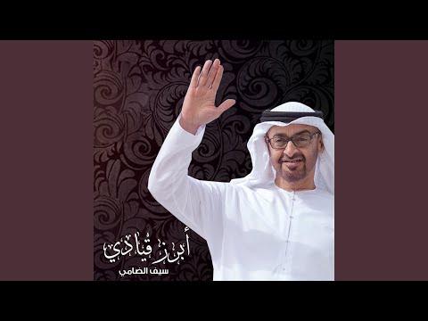 Download  Abrz Qiady Gratis, download lagu terbaru