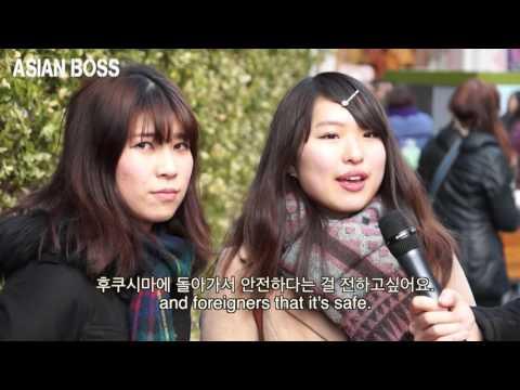 Do The Japanese Feel Safe From Radiation (Fukushima) | ASIAN BOSS
