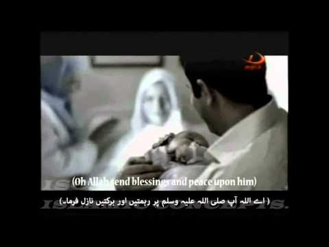 Arabic Nasheed-(urdu english Subtitles)-muhammed Nabina-hamada Helal-new-06 08 12. video