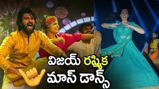 Vijay Devarakonda MASS Dance Along With Rashmika Mandanna | #DearComrade Music Festival