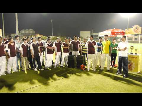 Unilever Cricket Premier League.MTS