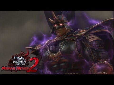 Fist Of The North Star Ken's Rage 2: Kenshiro Vs Kaioh 1st Battle 真・北斗無双