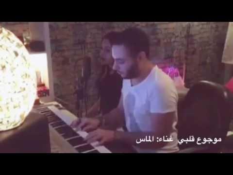 download lagu الماس - موجوع قلبي كوفر على البيانو  2016 gratis