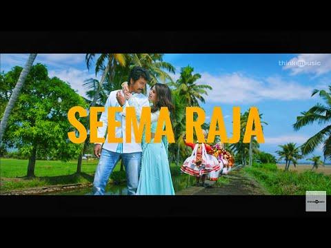 Seema Raja Love Trailer