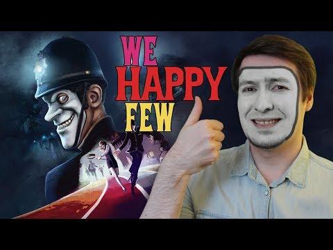 СЛАДОСТЬ ИЛИ ГАДОСТЬ?! Обзор We Happy Few