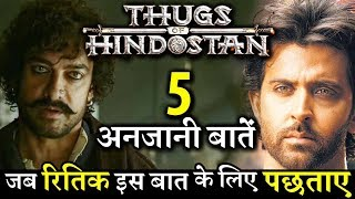 5 Most Amazing Facts About Thugs of Hindostan
