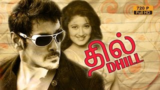 dhill tamil full movie   vikram   laila   vivek   superhit tamil movie   tamil action movie