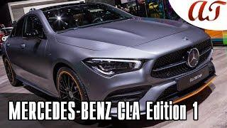 2019 MERCEDES-BENZ CLA Edition 1 - Geneva Motor Show * A&T Design