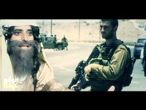 اجمل اغنية عربية فلسطنية