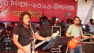 Live concert on 11th Anniversary Day of Jagannath University/ Jemes best song.