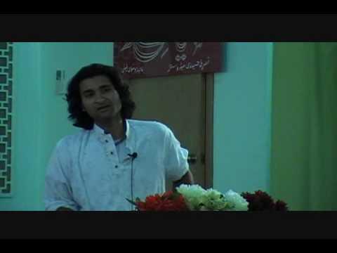 Nad E  Ali Ka Vird  Jo Karti Chali Gayee (manqabat) video