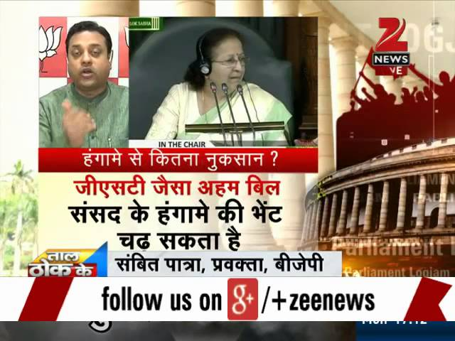 Panel discussion: Speaker suspends 25 Congress MPs for unruly behaviour