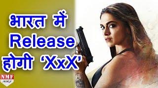 Deepika Padukone की Hollywood Film