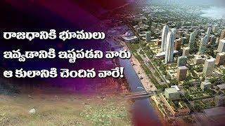 Sabbam Hari About Caste Politics in AP | ABN Exclusive Interview | ABN Telugu