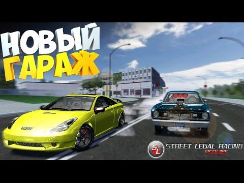 Street Legal Racing: Redline скачать торрент игру на PC