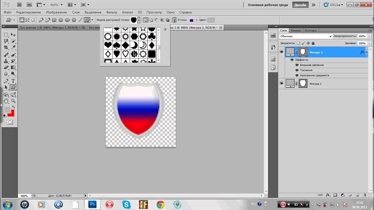 Значки али л2, бесплатные фото, обои ...: pictures11.ru/znachki-ali-l2.html