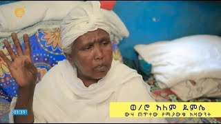 Ethiopian mother who has never drank water in her life