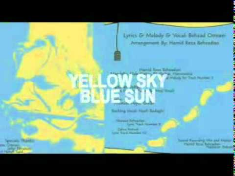 Bomrani - Yellow Sky & Blue Sun - Trailer.mp4