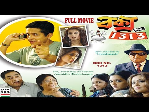 Box No 1313 | Bengali Full Movie | বক্স নম্বর 1313 | Parambrata | Paoli Dam | Music By Chandrabindoo