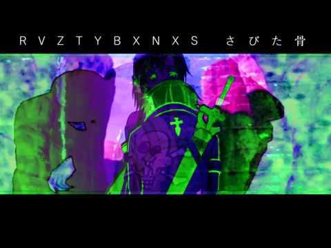 Bones  -  EyesClosed