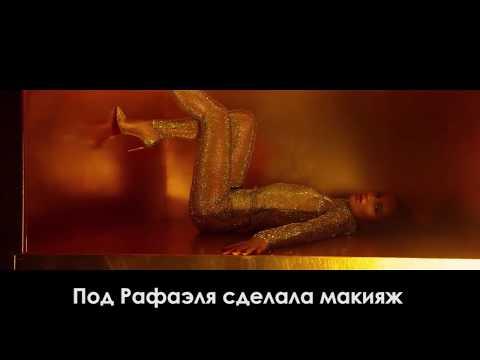 Ольга Бузова  ПАРОДИЯ WI-FI БУЗОВА ХОТЕЛА ПОДАТЬ В СУД ЗА ЭТУ ПАРОДИЮ!