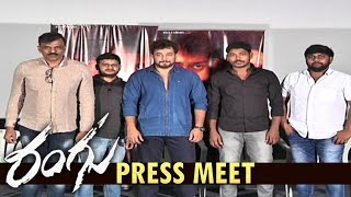 Rangu Movie Press Meet | Thanish , Priya Singh | Yogeshwara Sharma