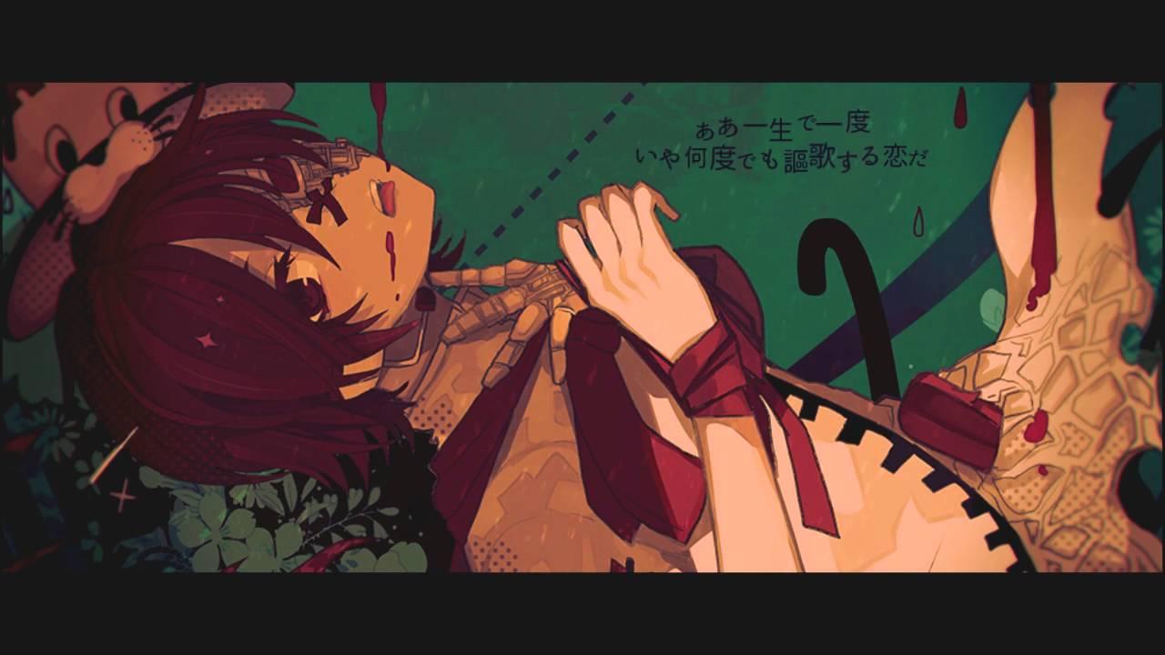 Fukaseの画像 p1_34
