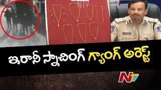 Police Busted Irani Gang Snatchers in Hyderabad | CP Sajjanar Press Meet | NTV