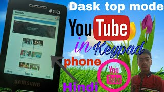How to on dask top mode YouTube in keypad phone