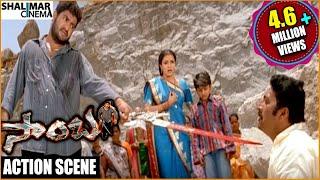 Samba Movie || Jr.NTR Taking Revenge Of His Sister Expiry Action