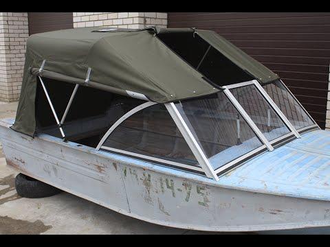 дуги для тента на лодку воронеж