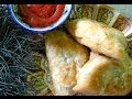 Самоса (Samosa). Индийская кухня.