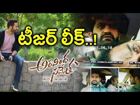 Aravinda Sametha Movie Teaser Came Out In Social Media | Filmibeat Telugu