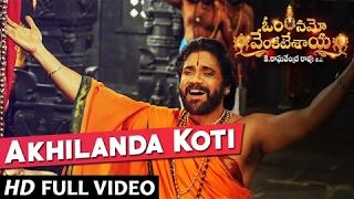 download lagu Akhilanda Koti Full  Song  Om Namo Venkatesaya gratis