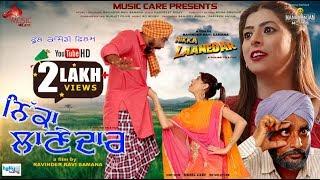 Full Comedy Movie Nikka Laanedar A Punjabi Tele Film 2017//2018 Music Care Presents