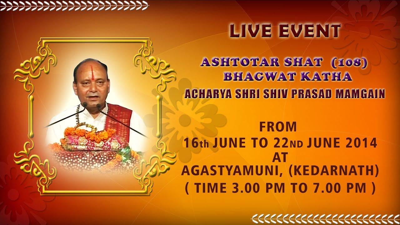 Bhagwat Katha Wallpaper Mamgain | Bhagwat Katha