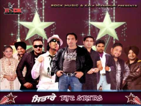 Sitare - KS Makhan Audio