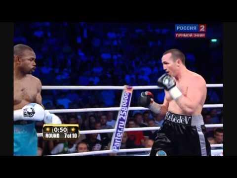 Рой Джонс vs. Денис Лебедев:Лучшие моменты боя