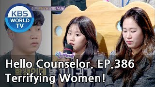 They are too obsessive.Please help me escape from my old sisters[Hello Counselor/ENG,THA/2018.11.05]