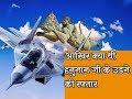 आखिर हनुमान जी के उड़ने की रफ़्तार क्या थी//speed of Lord Hanuman//