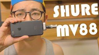 iphone動画が超高音質に! こりゃあすごい! SHURE MV88