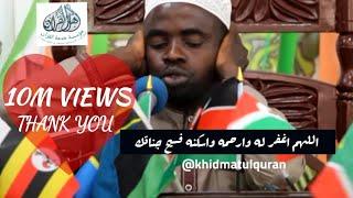 13th Quran Tilawat Competition in Tanzania 2017-Qari Mubarak Shaban (Burundi)