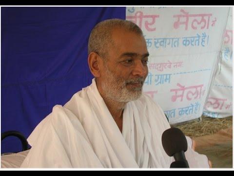 Saint Shri Abhilash Saheb ji - Shrdanjali 01 - Kabir Parakh...