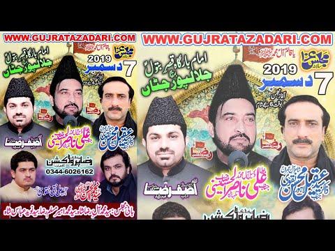 ???? Live Majlis | 7 December 2019 | Jalalpur Jattan Gujrat ( www.Gujratazadari.com )