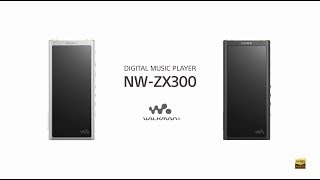 Sony | Walkman® NW-ZX300