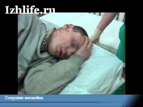 В Ижевске пьяный сотрудник автомойки угнал авто клиента
