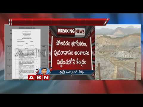 Centre files another affidavit on AP's Water projects