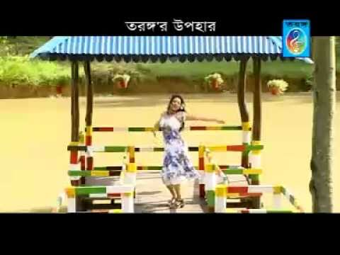 Bangladeshi Song By Shorif Uddin video