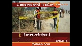 Uttar Pradesh | Unnao | Becoming Rape Capital